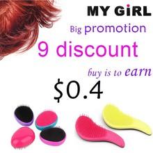 2015 My girl fancy magic personalized detachable tangle free hair brush