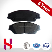 04465-06090 mountain bike disc brake pads for TOYOTA Camry (Australia) 2012