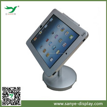 """hot sale portable rotating 12"""" tablet pc case"""