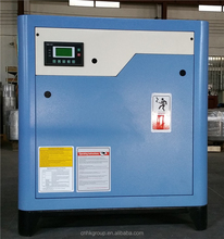5.5kw oil injected air compressor silent
