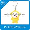 PU monkey keychain bouncy pu stress toy stress keychain toy 2014 unique best friend birthday gifts
