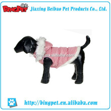 New design fashion pretty pet puppy dog clothes winter quilt coat for dog