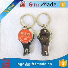 Custom cheap metal nail clipper keychain with bottle opener function