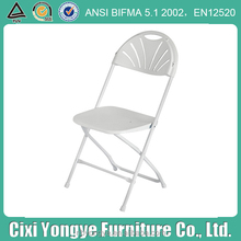 Steel tube Cheap rental folding chair