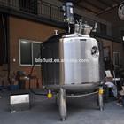 500L de aço inoxidável fermentação tanque de mistura