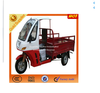Motorized Driving Type and Cargo use for 150cc adult Cargo tricycle