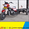 150cc Tricycle For Handicapped