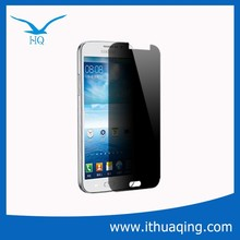 Quality Assurance hot sale screen protector privacy