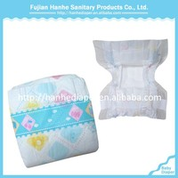2015 Newest Hot Selling Diaper Cloth Diaper For Baby