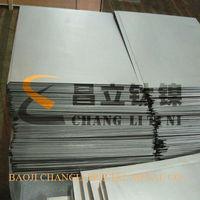 astm b265 ta10 titanium sheet