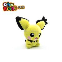 Hot sale soft cute cartoon mouse plush stuffed toy,custom plush toy