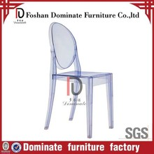 Stacking replica PC louis ghost chair polycarbonate