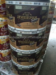 Print plastic film roll/ laminated plastic film/ food packaging plastic material