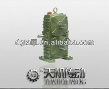 Quick delivery-Sumitom reducers