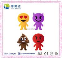 Cheap China Wholesale Promotional Whatapp Emoji Plush Pillow Dolls