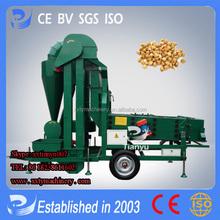 Tianyu easy inspection 5XZC-5HC mobile soybean air-screen sorting machine