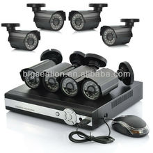 8Channel Home H.264 Network DVR & Bullet 900tvl Infrared Camera System