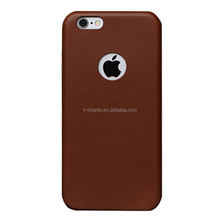2015 New Arrival New Type Popular 4.7 Inch Leather Sample Phone Case for Iphone 6S