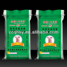pp woven bags for packaging animal food/chicken feed sacks