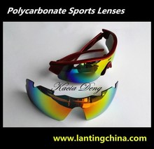 Glasses lenses polycarbonate mirror coated