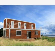 Compare economical prefab sale cabin log plan chinese low cost prefabricated house in Pakistan