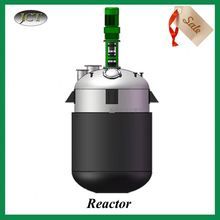 2015 China Amino resin reactor