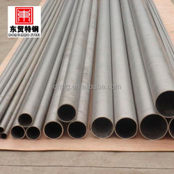 free japanese tube tube 6 schedule 40 carbon steel pipe,steel pipe scrap