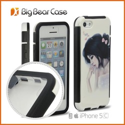 Funky mobile phone case kashi mobile phone case