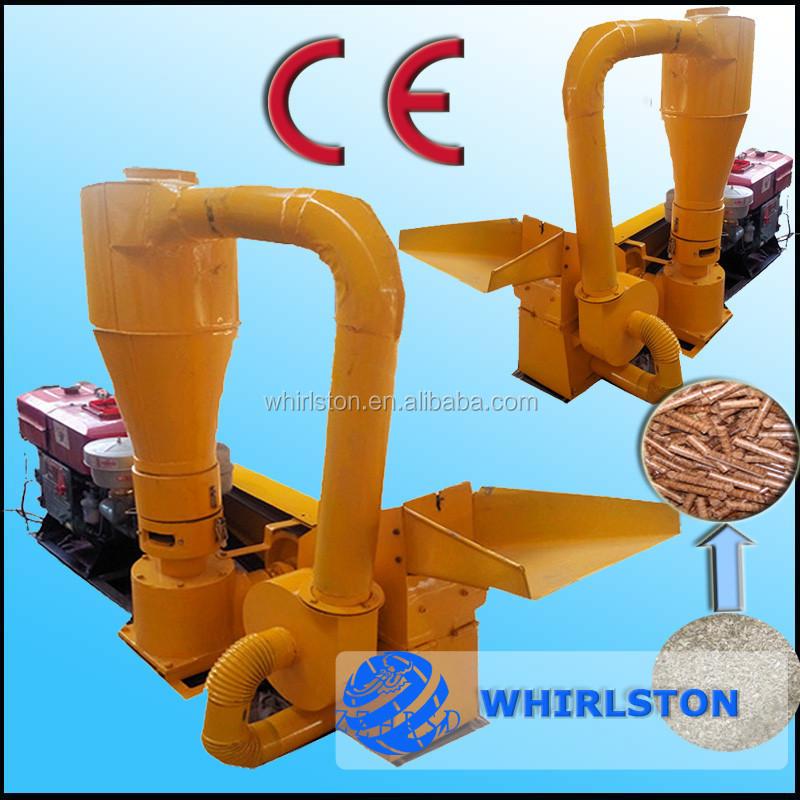 wood pellet machine price