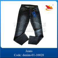 2015 spring new fashion denim jeans parts for men