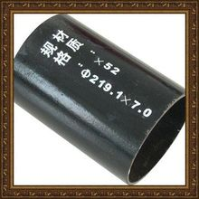 ASME SA210 Carbon seamless steel tube used in high and medium boiler