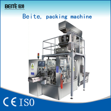 BT-8A For seeds packing machine