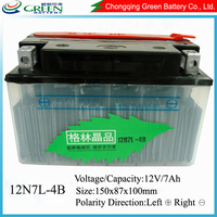 Lifan motorcycle parts lead acid battery 12V for motorcycle for commercial promotion