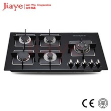Hot selling gas stove parts for japanese 5 burner gas stove high quality