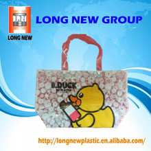 hot new retail products printing shopping bag plastic bag