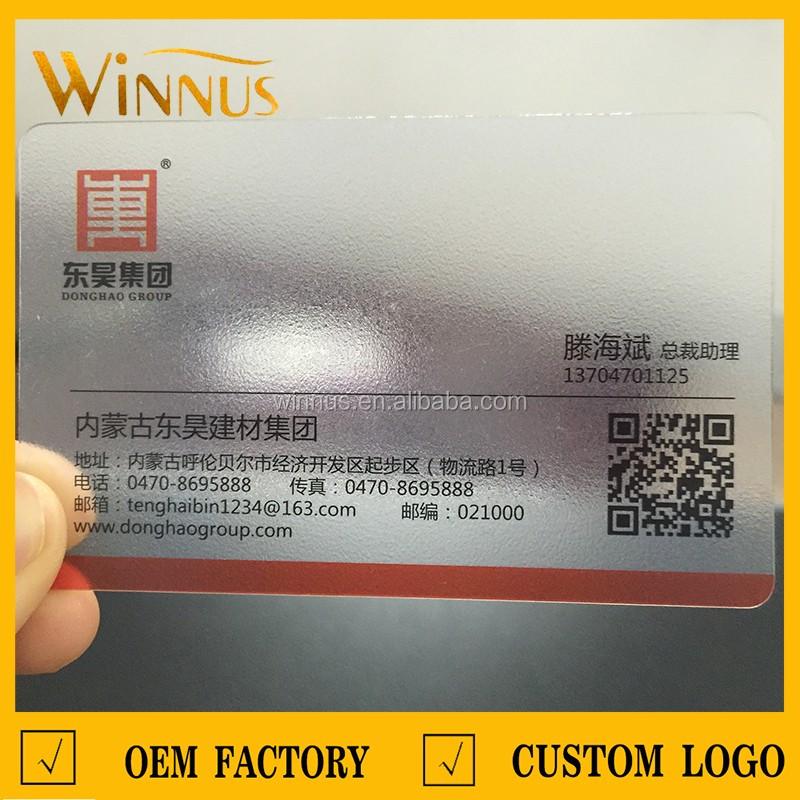 transparent pvc card (1).jpg