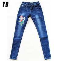 Women's clothing butt lift xxx xxx pakistan lady jeans