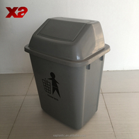 Trash Containers Category|Trash Cans and Plastic Trash Containers|US Plastic Corp