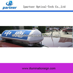 Wholesale Top Led Advertising Magnetic Light Bar Taxi