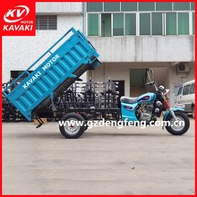 2015 China best useful electric petrol gasoline motorized trike tricycle for cargo tricycle passenger