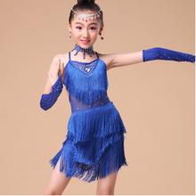 Children girl latin dance dress cheap Tassel dance costume