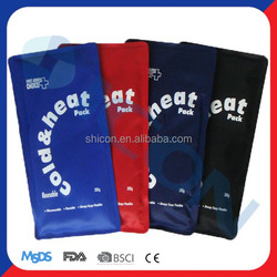 Muscle pain relief Cold /Hot patch