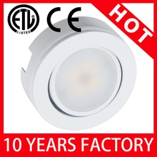 Availability Resistance Of UV/IR Puck Lighting For Eye Protection