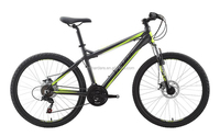 """low price 26"""" wholesale mountain bike sport bike with suspension fork for sale"""