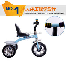 2015 Cheap hot sale colorful cheap plastic baby kids Tricycle /children's baby trike tricycle with back seat for sale