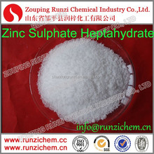 Fruit Tree Insect Prevention/ Fertilizer/Dyeing Granule Zinc Sulphate Heptahydrate