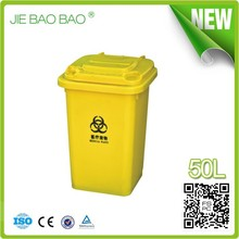 High Quality Standing Open Top Medical Dustbins 50 Liter