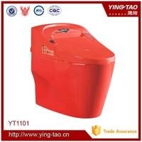 HOT! automatic toilet ceramic colour upc new design bathroom closestool