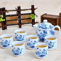 TG-405W232-W-10 unique tea set for wholesales gift under 1 dollar