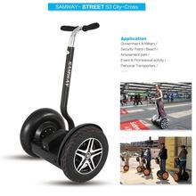 2015 Samway Smart motor electric self balance scooters city cross